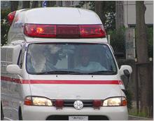 救急車の手配